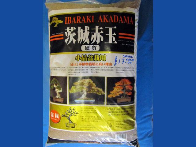 Shohin grade Akadama 14L